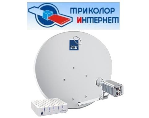 спутниковый интернет краснодар цена