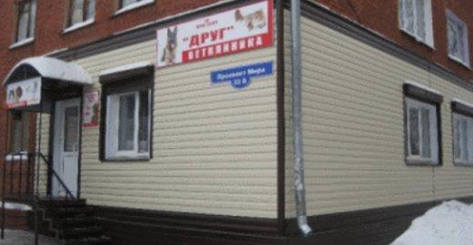 ветеринарные аптеки в сафоново смоленской области данного