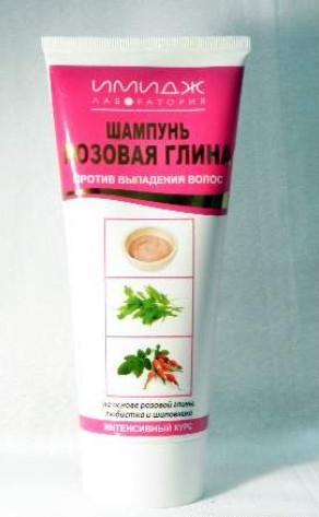 Имидж косметика россия