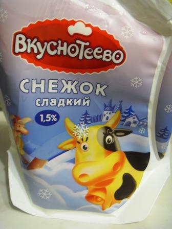 Напиток Снежок, 1,5% Вкуснотеево фото.