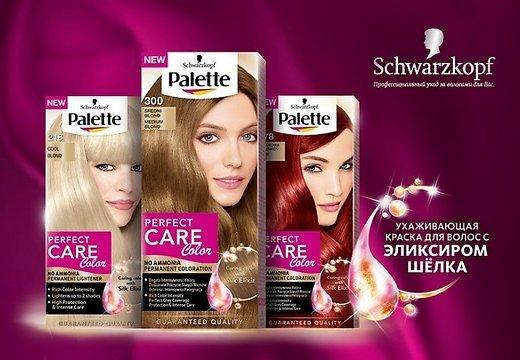 Краска для волос без аммиака палет палитра цветов