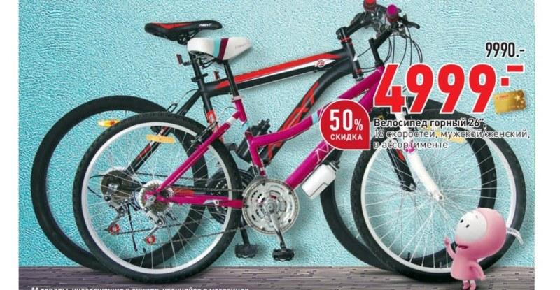 33a1e94b6360e Велосипед Next Octane 26