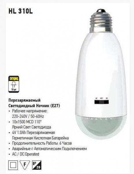 Схема подключения светильника со светодиодной подсветкой