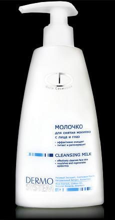 Витаскин молочко тоник 2 в 1 применение