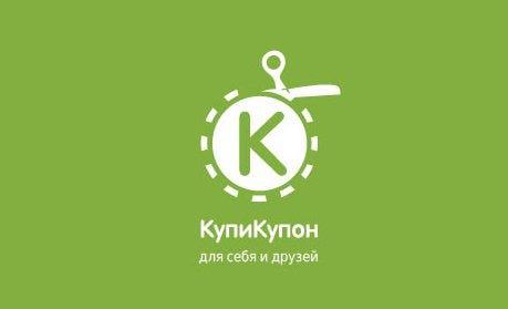 6c2cedbd5 КупиКупон - kupikupon.ru | Отзывы покупателей