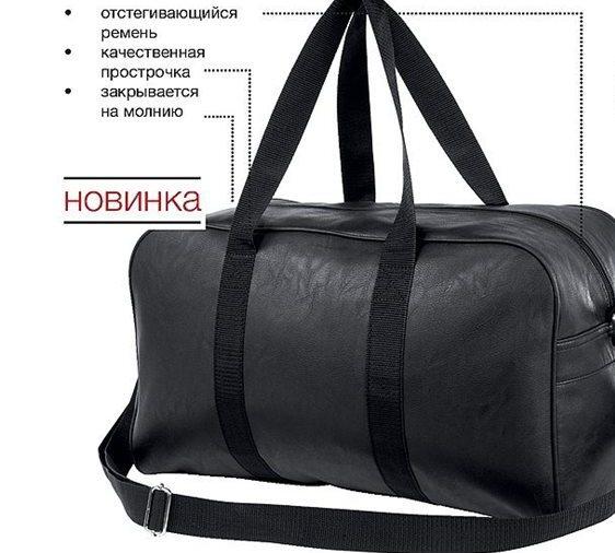 2 дорожные сумки avon рюкзаки с инструментом