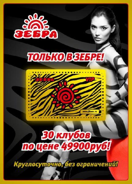 13 клуб москва: