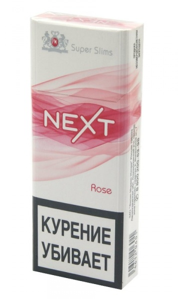 купить некст сигареты