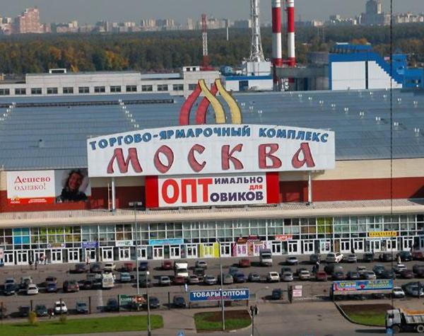 ТЦ Москва, Москва   Отзывы покупателей 2920ca3ea9f