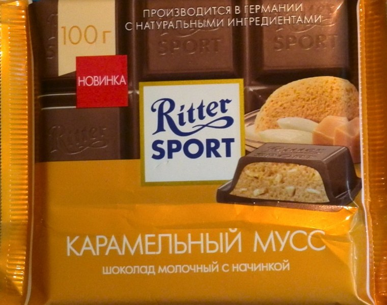 Шоколад Ritter Sport С Миндалем