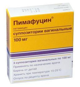 Вагинальный дисбактериоз пимафуцин