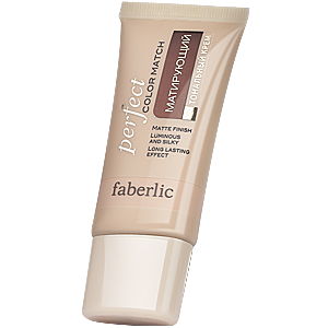 Эффективный крем для отбеливания кожи