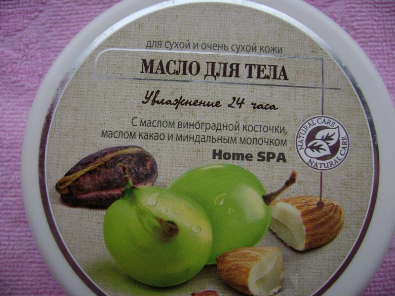Крем для тела домашние рецепты масло