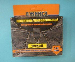 краситель для ткани джинса инструкция