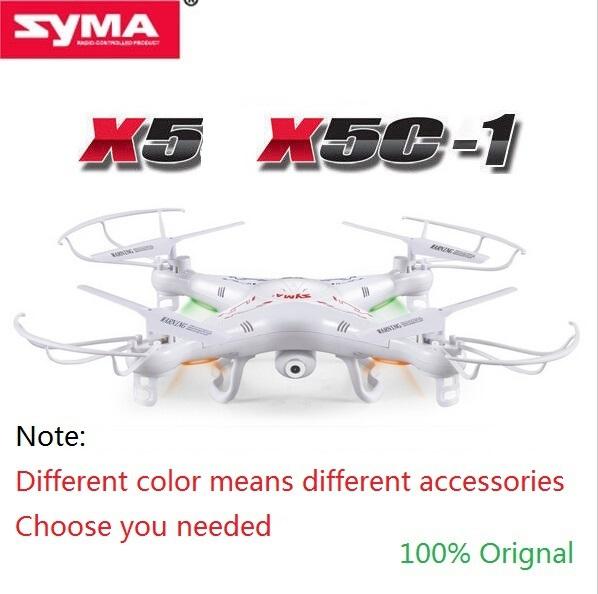 Квадрокоптер syma x5c 1 отзывы колпачки для защиты двигателей combo собственными силами