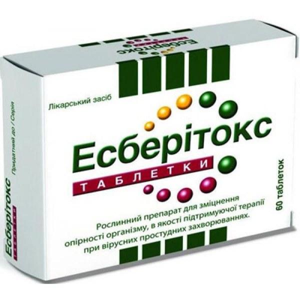 Эсберитокс инструкция отзывы