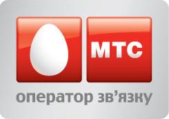 Крымская война 2014-2019 = Кримська війна 2014-2019 - Страница 52 Mts-logo_for_site