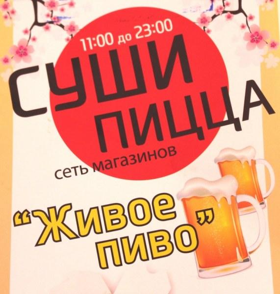Стиль доставка пива 24 часа на дом курск аутлет молле