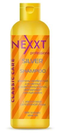 Шампунь next для волос
