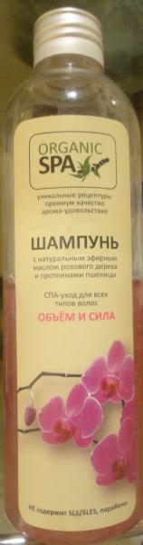 Маска для волос с оливковым маслом и чесноком