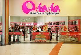 О-ля-ля - магазин косметики и парфюмерии 079f1467fe373