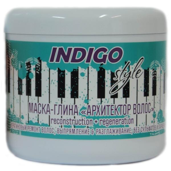 Шампунь архитектор волос индиго