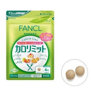 Бад похудения для япония