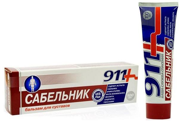 Приминение 911 бальзам для суставов мазь для спины которая жжет