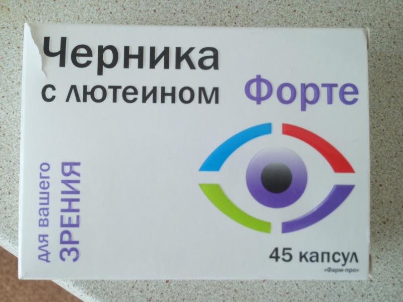 Проверить зрение в очках