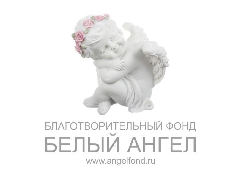 Angel сайт