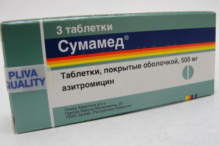 таблетки для ума видео дизель