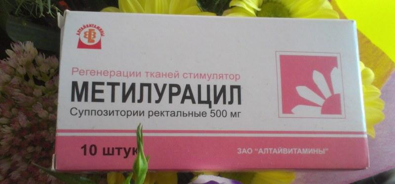 vaginalnie-metiluratsilovie-svechi