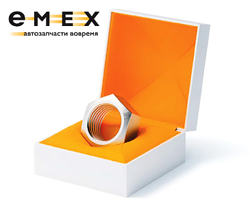 Скачать Приложение Емекс - фото 7