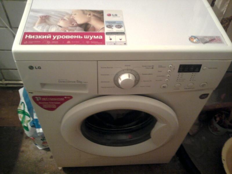 Инструкция по стиральной машине lg