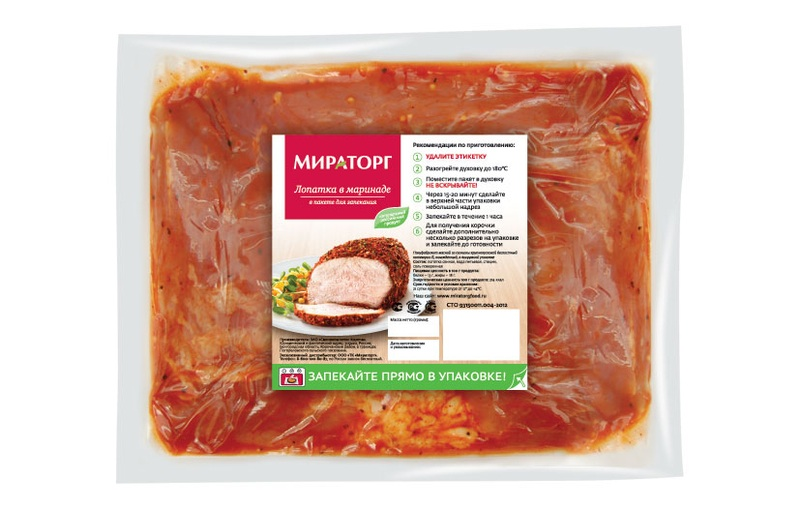 мясо для запекания в духовке в пакете