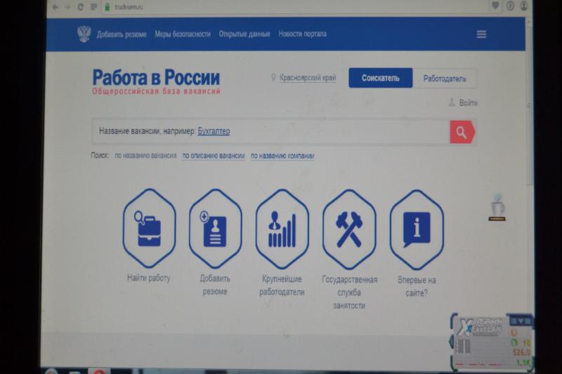 Новости. Обзор СМИ Рубрикатор поиска + …