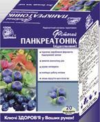 Phytotea keys of health hypoglycemic 20 packs