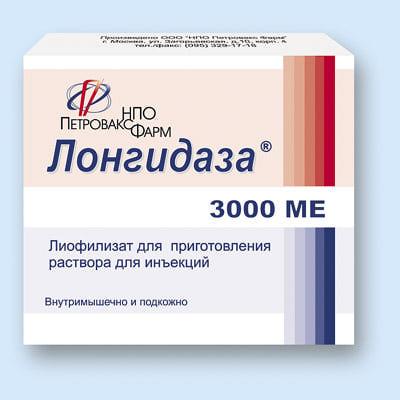 Лонгидаза свечи отзывы в гинекологии при кисте яичника - 0563