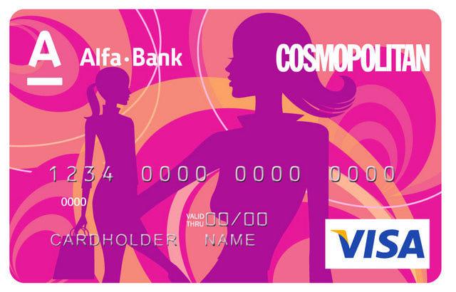 альфа банк карта дебетовая условия полные версии