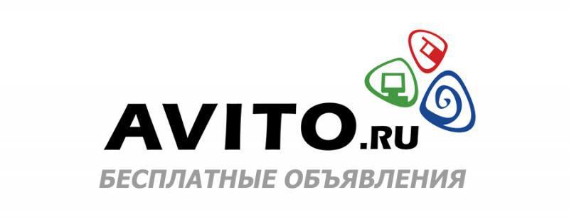Avito.ru» - бесплатные объявления   Отзывы покупателей bf9d8464581