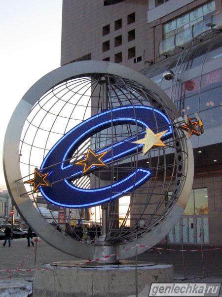 Торговый Центр Европейский, Москва   Отзывы покупателей 7641e29c113
