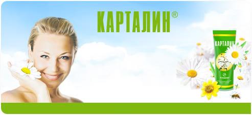 kartalin-pri-psoriaze-vchg