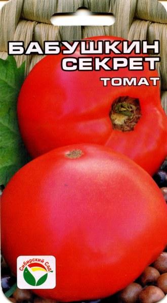 бабушкин секрет томат отзывы фото