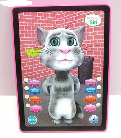 Кот интерактивный отзывы