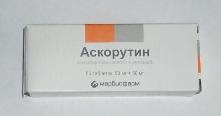таблетки марбиофарм инструкция