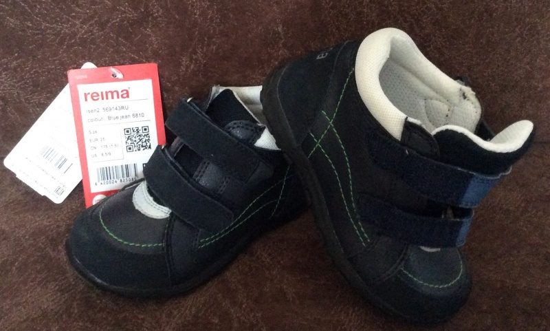 Одежда и обувь Reima: цены, отзывы, продажа; купить