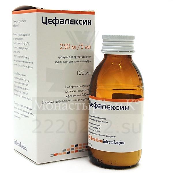 цефалексин суспензия цена в беларуси
