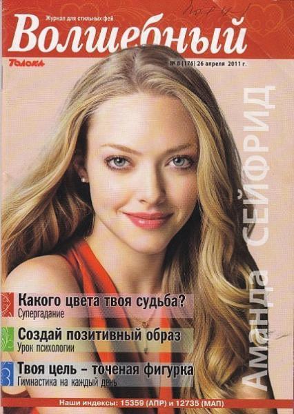 Журнал волшебный ключик все выпуски купить