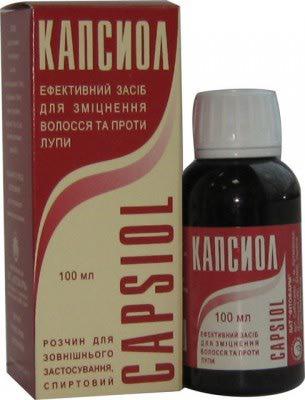 Доктор репейник маска для волос био витаминная 300 мл