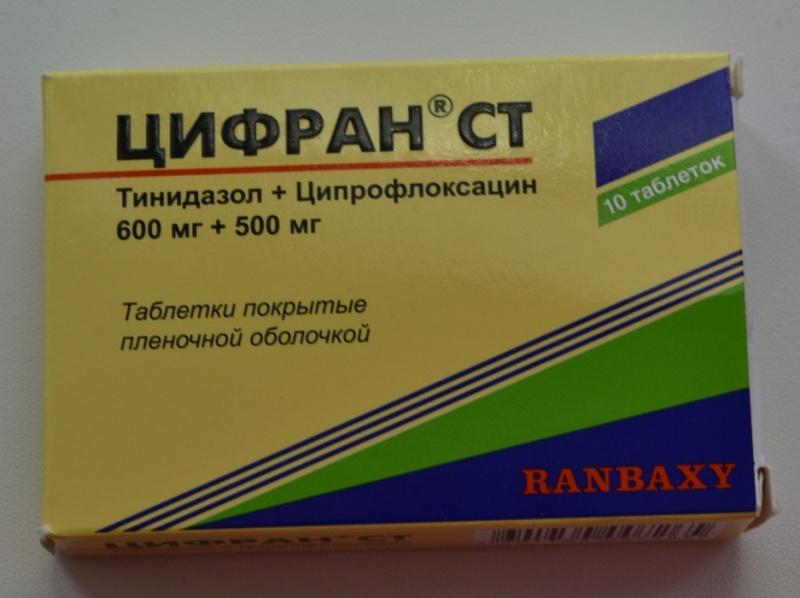 цистит антибиотик цифран